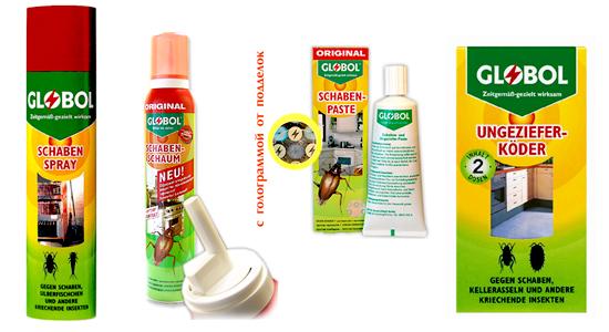 GLOBOL: полный боекомплект для уничтожения тараканов!